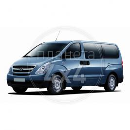 Hyundai Starex H1 (2008 - ....) аксессуары