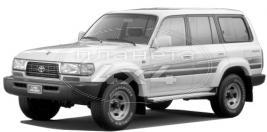 Toyota Land Cruiser 80 (90 - 97) аксессуары