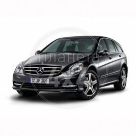Mercedes W251 (2005 - 2010) аксессуары