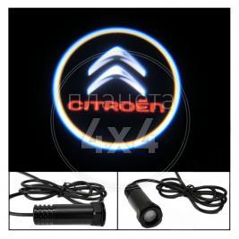 Проектор логотипа (врезной) Citroen