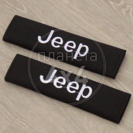 Чехол на ремень безопасности Jeep