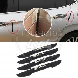 Отбойники на двери Lexus