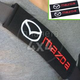Чехлы на ремни Mazda