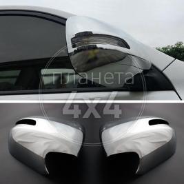 Хром на зеркала цельные с вырезами под повторители Toyota Prado 150 (2009 - 2017)
