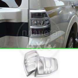 Хром на задние фонари Mitsubishi Pajero 4 (2007 - ...)